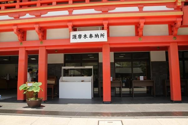 高幡不動_180602_05.JPG