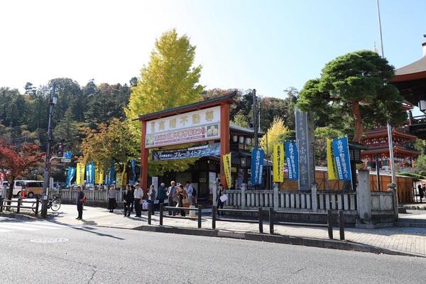 高幡不動_181110_01.jpg