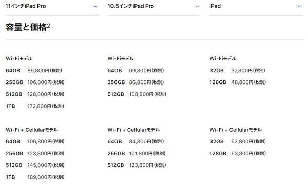 iPad_20190102_11.jpg